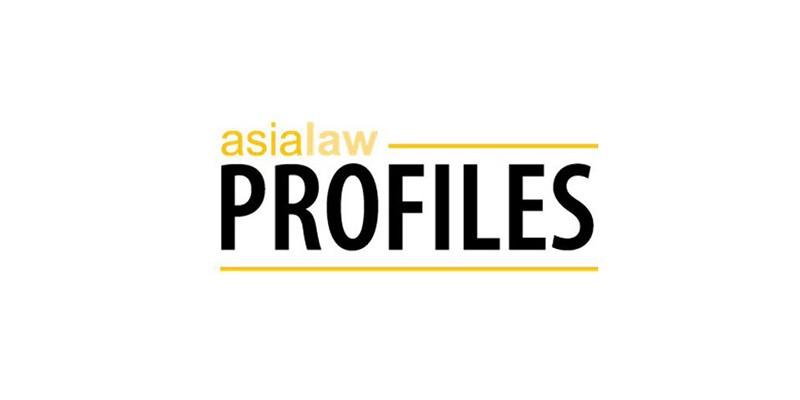 Awarded Three Prestigious Titles At The AsiaLaw Profiles 2018